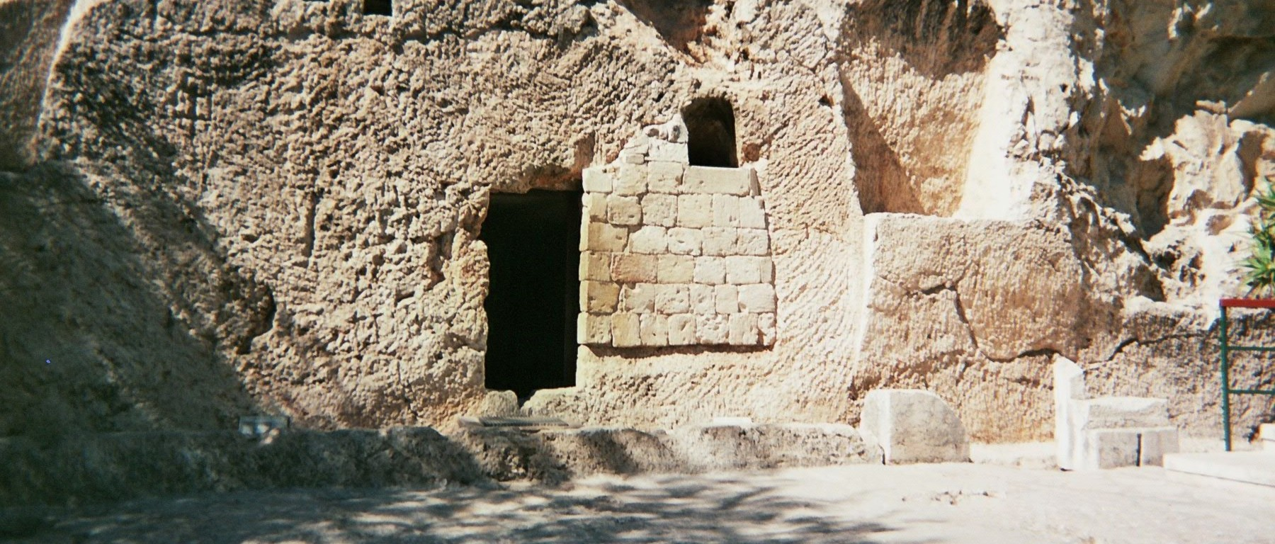 resurrection empy tomb Jesus Christ Christianity raised
